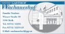 Gasthaus_Wachauerhof.jpg